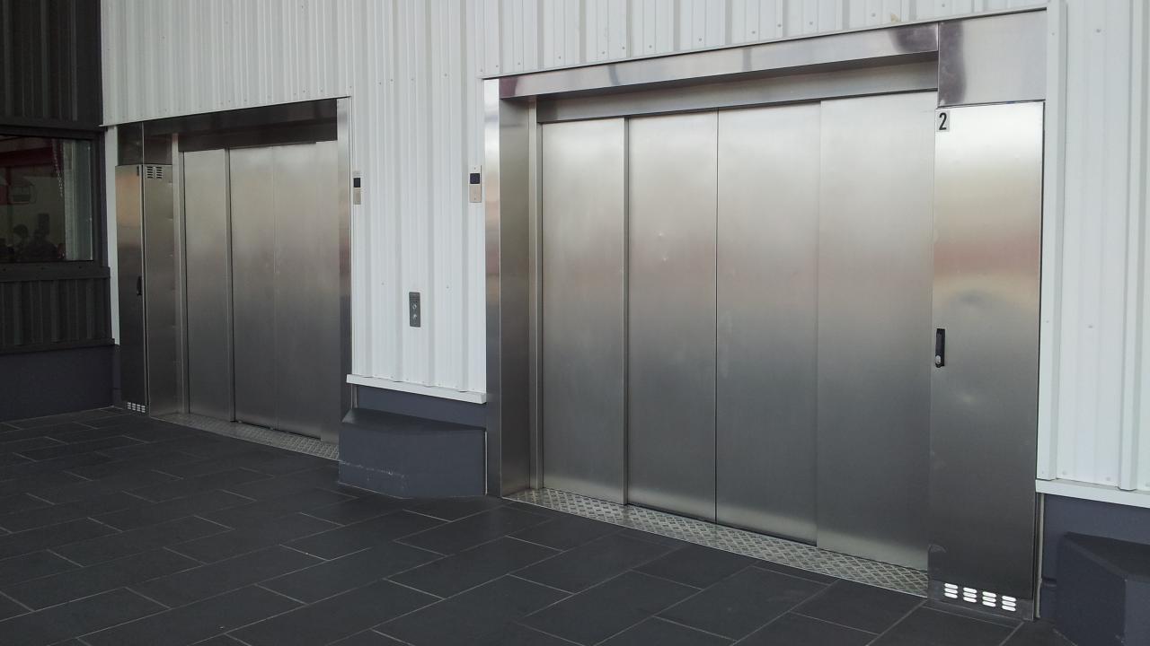 Лифты в москве автосалоны золотое руно ломбард москва